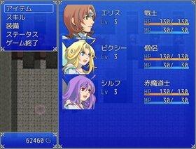 ドM教育ゲーム Game Screen Shot2