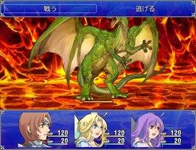 ドM教育ゲーム Game Screen Shot4