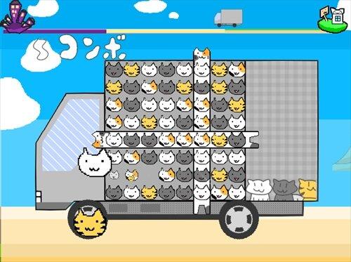 ねこパズル Game Screen Shot1