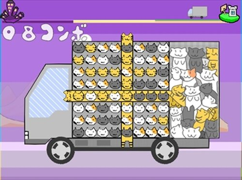 ねこパズル Game Screen Shot3