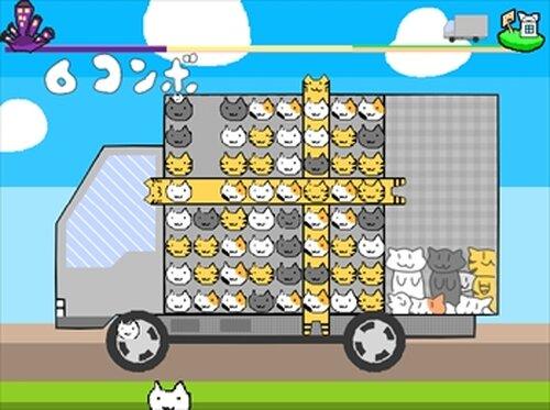 ねこパズル Game Screen Shots
