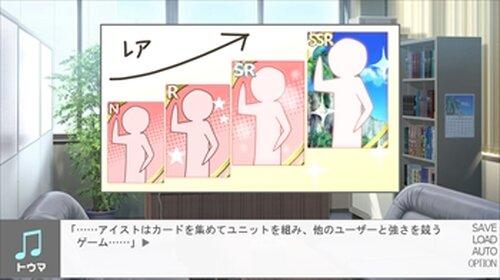 アイドルがソシャゲのサービス終了について考えてみた。 Game Screen Shot3