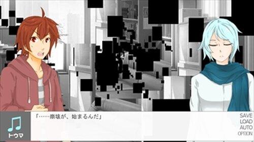 アイドルがソシャゲのサービス終了について考えてみた。 Game Screen Shot5