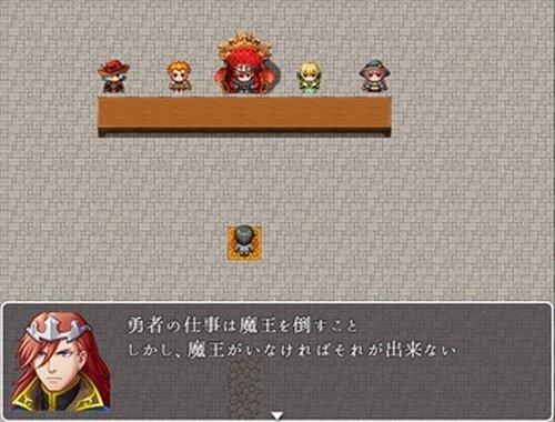 魔王採用試験 Game Screen Shot3