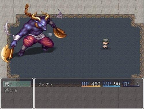 魔王採用試験 Game Screen Shots