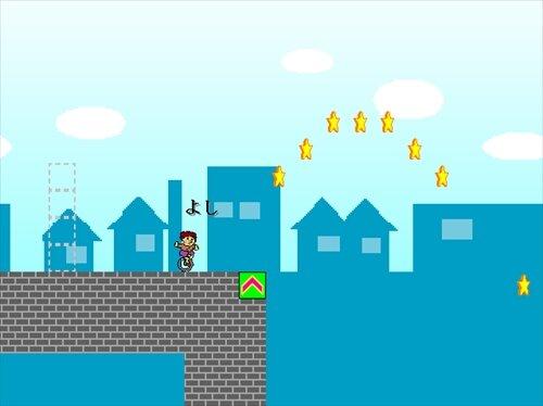 一輪と女 sasanqua Game Screen Shot1