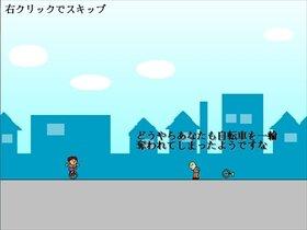 一輪と女 sasanqua Game Screen Shot2