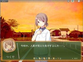 時空改札のフェアリーテイル 体験版 Game Screen Shot3