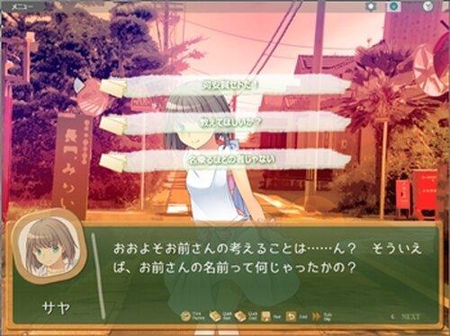 時空改札のフェアリーテイル 体験版 Game Screen Shot4
