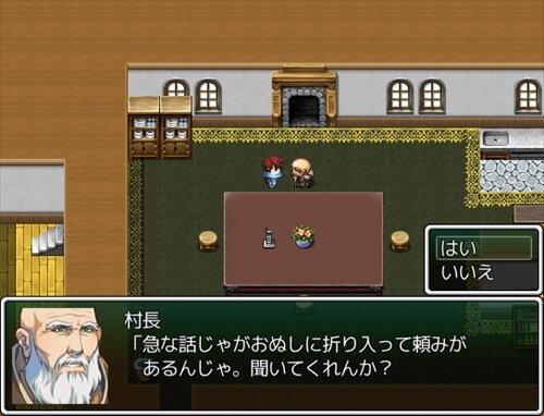 とある受験生の息抜き Game Screen Shot1