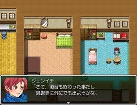 とある受験生の息抜き Game Screen Shot2
