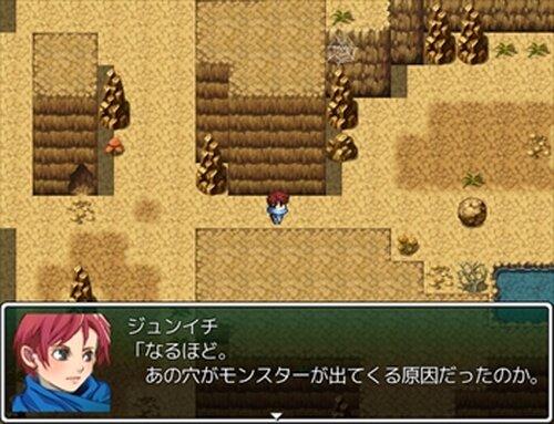 とある受験生の息抜き Game Screen Shot4