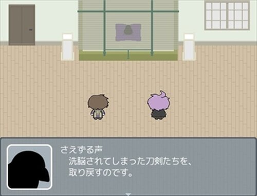 counseling Game Screen Shot2