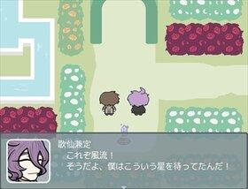 counseling Game Screen Shot5