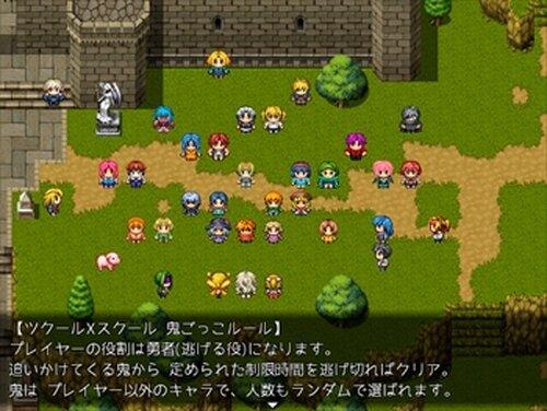 ツクール×スクール Life Game Screen Shot3