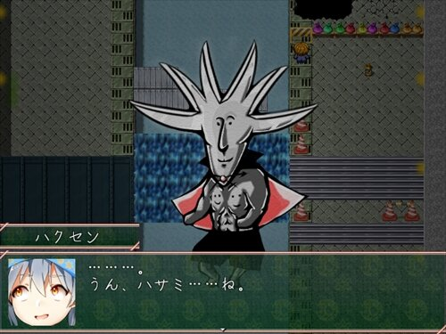 ハクセンマッカ Game Screen Shot1