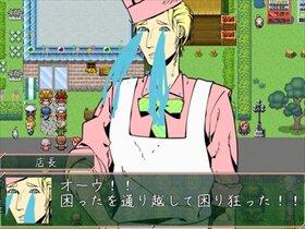 ハクセンマッカ Game Screen Shot2