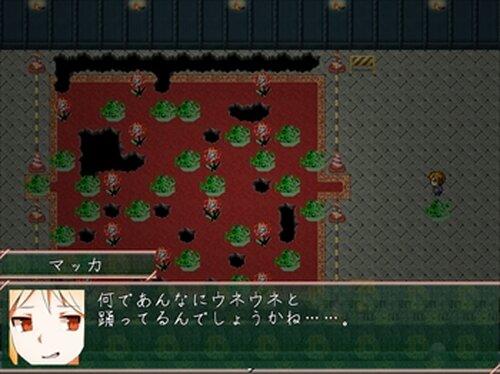 ハクセンマッカ Game Screen Shot4