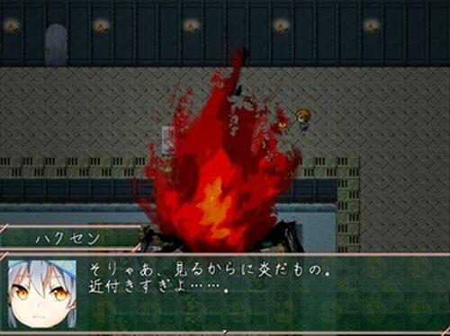 ハクセンマッカ Game Screen Shot5