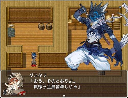 カーメリック村のグスタフ男爵 Game Screen Shot1