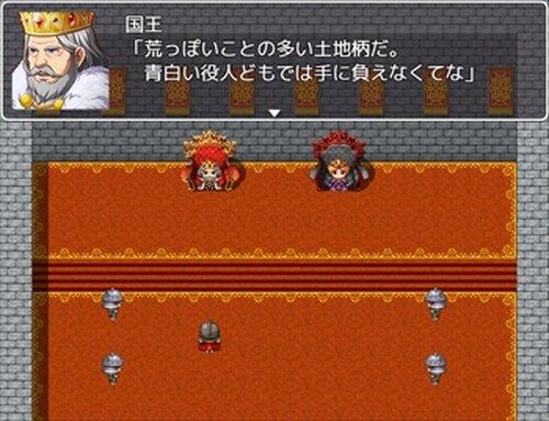カーメリック村のグスタフ男爵 Game Screen Shot2