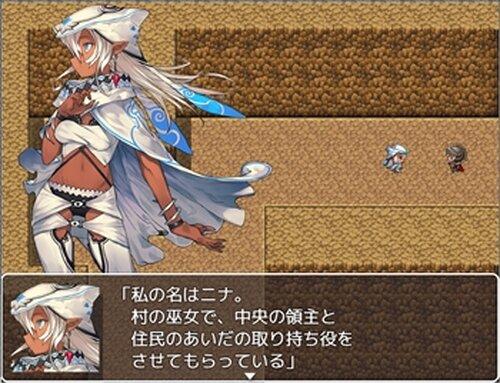 カーメリック村のグスタフ男爵 Game Screen Shot3