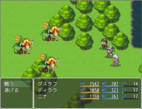 カーメリック村のグスタフ男爵 Game Screen Shot5
