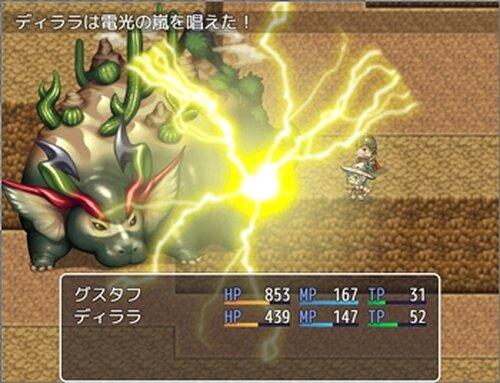 カーメリック村のグスタフ男爵 Game Screen Shots