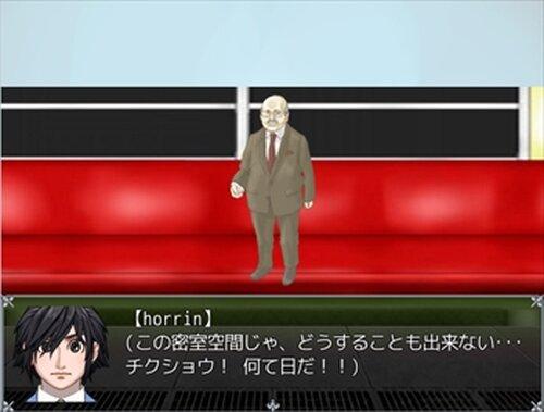 HELL WORK ~俺はブラック企業に就職してしまった~ Game Screen Shot2