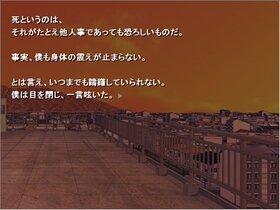 サウンドノベル掌編集 Game Screen Shot3