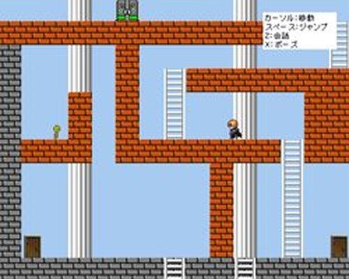 Tiny Quest Game Screen Shots