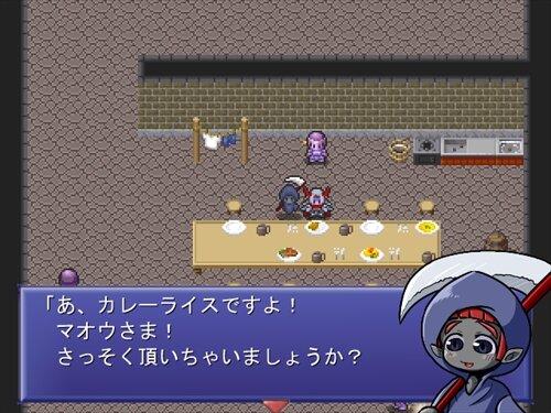 マオウさまの物語 Game Screen Shot1