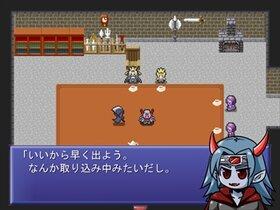 マオウさまの物語 Game Screen Shot2