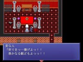 マオウさまの物語 Game Screen Shot3