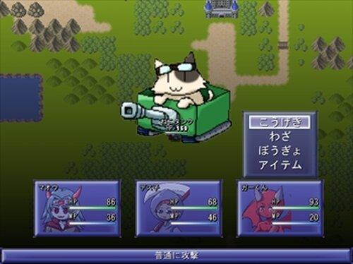 マオウさまの物語 Game Screen Shot4