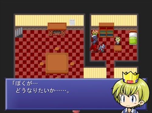 マオウさまの物語 Game Screen Shot5