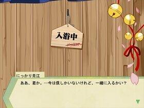 にっかりさんと風呂りたいだけの人生だったゲーム。 Game Screen Shot3