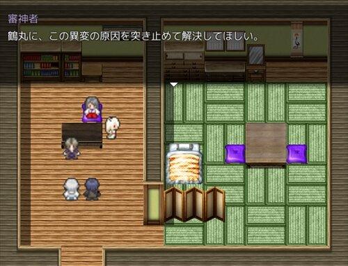 はろうぃん乱舞! Game Screen Shot