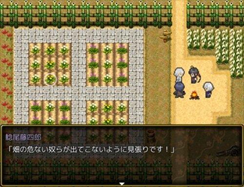 はろうぃん乱舞! Game Screen Shot3