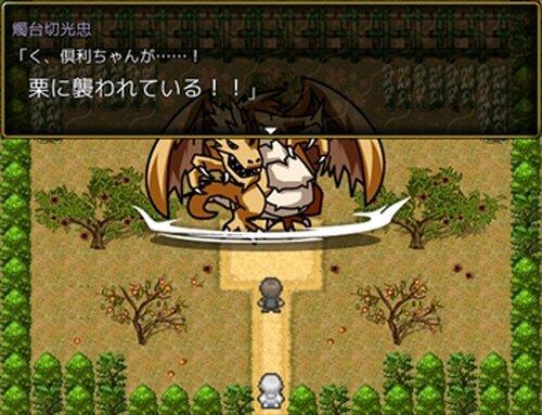 はろうぃん乱舞! Game Screen Shot5