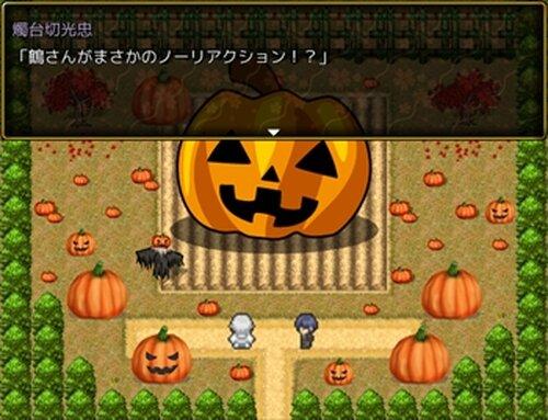 はろうぃん乱舞! Game Screen Shots