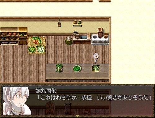 仕込みは上々… Game Screen Shot1