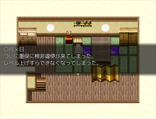 仕込みは上々… Game Screen Shot3