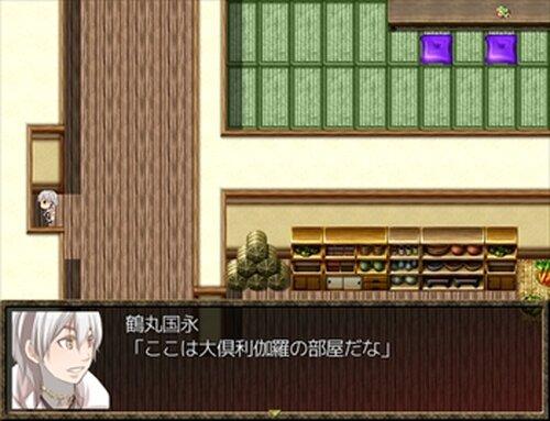 仕込みは上々… Game Screen Shot4