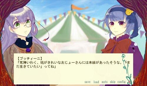 ふぁんたずマ☆ハローうぃん! Game Screen Shot