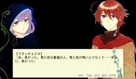 ふぁんたずマ☆ハローうぃん! Game Screen Shot2