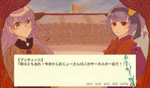 ふぁんたずマ☆ハローうぃん! Game Screen Shot3