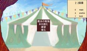 ふぁんたずマ☆ハローうぃん! Game Screen Shot4