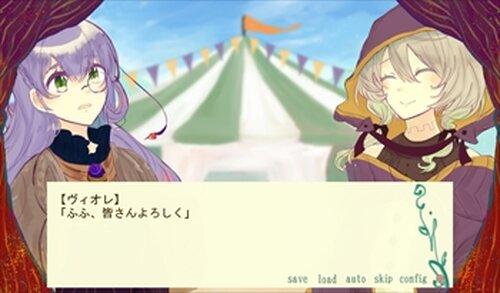 ふぁんたずマ☆ハローうぃん! Game Screen Shot5