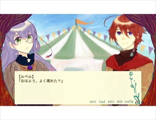 ふぁんたずマ☆ハローうぃん! Game Screen Shots